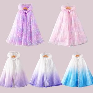 プリンセスドレス 子供 ドレス 衣装 ふわっと軽い プリンセスマント ハロウィン クリスマス CEL-1342-D| セルビッシュアップ|kigurumishop