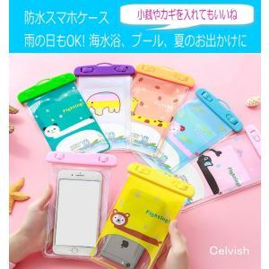 防水スマホケース 雨対策 海水浴 プール スマホポーチ iphonese iphone|kigurumishop