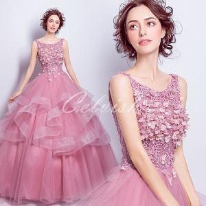 ドレス 結婚式 発表会 演奏会 披露宴 パーティードレス  cl-29717201|kigurumishop