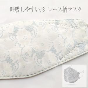 呼吸しやすい マスク  レース柄 【おしゃれマスク 10枚セット】 不織布マスク 4層 立体 口紅がつきにくい 風邪 花粉 防塵 PM2.5 ほこり 対策 使い捨てマスク|kigurumishop