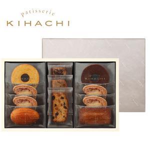 母の日 2021 ギフト スイーツ お菓子 焼き菓子 洋菓子 内祝い 引菓子 キハチ 焼き菓子ギフト 8種11個入|キハチオンラインショップ