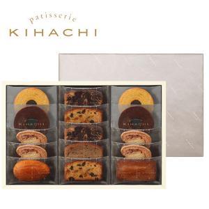 母の日 2021 ギフト スイーツ お菓子 焼き菓子 洋菓子 内祝い 引菓子 送料無料 キハチ 焼菓子ギフト 8種15個入|キハチオンラインショップ