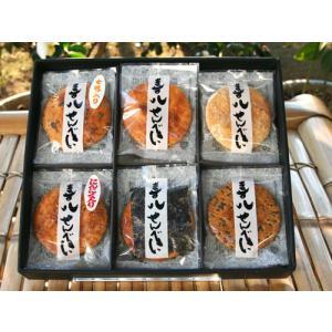 【贈答品&詰合せ】喜八煎餅詰合せ(6種類18枚 箱入)<お中...