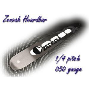 ゼノア純正ハードノーズバー16インチ(40cm)(25AP)|kihan