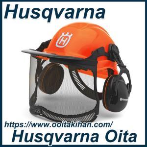 ハスクバーナ フォレストヘルメット ファンクショナル一式|kihan