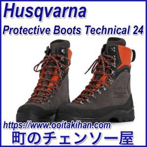 ハスクバーナプロテクティブレザーブーツ テクニカル24/24.5cm/38 kihan