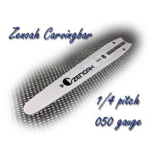 ゼノア純正カービングバー8インチ(20cm)(25AP)|kihan