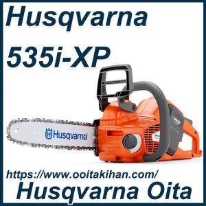ハスクバーナバッテリーチェンソー535i-XP12SP(30cm)(SP21G) ロングハンドルソー/本体のみ|kihan