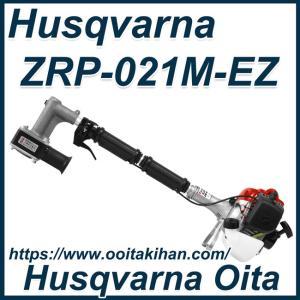 ゼノア杭打機ZRP-021M-EZ/送料無料/φ40ガイドパイプ標準装備/エンジンタイプ|kihan