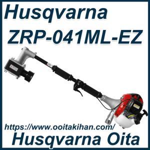 ゼノア杭打機ZRP-041ML-EZ/送料無料/φ65ガイドパイプ標準装備/エンジン仕様|kihan