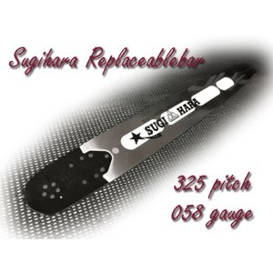 スギハラ先端交換式バー25インチ(BC3U-8J63)(63cm)|kihan