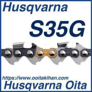 ハスクバーナソーチェンH25-72E チェーンーソ替刃 チェンソーソーチェンH25-72コマ|kihan