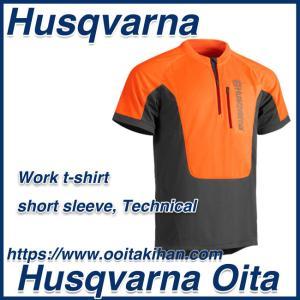 ハスクバーナ Tシャツテクニカル半袖/XLサイズ|kihan