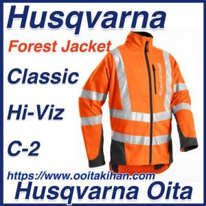 ハスクバーナフォレストジャケット/C-Highviz/Sサイズ/46|kihan