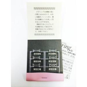 tool-23【ピタリング】リングサイズを簡単調整|kiho|05