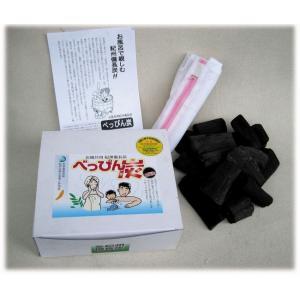 プレミア和歌山認定品・べっぴん炭(風呂用)  1kg入り|kiinomori