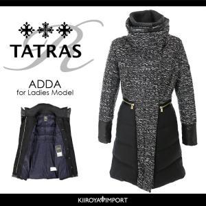 タトラス Rライン TATRAS R Line ダウンコート レディース 袖口ラムレザー切替 ツイル地切替 ツイードスタンドカラー ロングコート ADDA|kiiroya-import