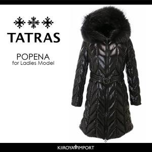タトラス TATRAS ダウンコート レディース 2wayラクーンファー付き フード ベルト付き ロングダウンジャケット POPENA|kiiroya-import