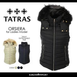タトラス TATRAS ダウンベスト レディース 3wayラクーンファーフード付き 薄手 ORSIERA|kiiroya-import