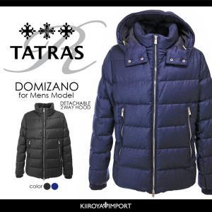 タトラス Rライン TATRAS R Line ダウンジャケット メンズ シルク混ウール フード付き DOMIZIANO|kiiroya-import