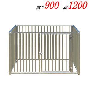 犬のサークル 9−4A 屋根なし アルミ製 室内屋外兼用 サークル ゲージ ケージ 小屋 ハウス いぬ イヌ 大型 中型  |kiitos-shop