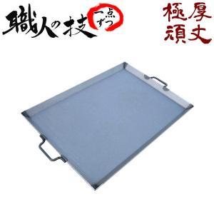 鉄板 中サイズ  BBQ バーベキュー 鉄板 コンロ 本格 日本製  バーベキューセット|kiitos-shop