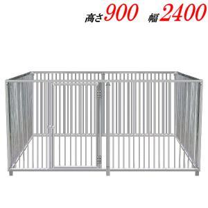 犬のサークル 9−6A 屋根なし アルミ製 室内屋外兼用 犬 サークル ゲージ ケージ 小屋 ハウス いぬ イヌ 大型 中型 |kiitos-shop