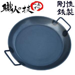 パエリアパン 40cm アウトドア パエリア フライパン パエリア鍋 キッチン BBQ バーベキュー キャンプ 本格的 パエリア鍋 3297|kiitos-shop