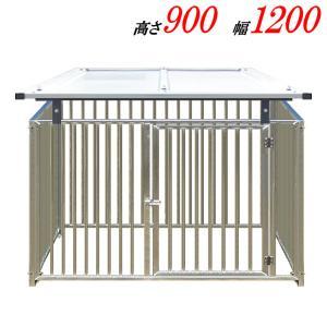 犬のサークル 9−4AY 屋根付 アルミ製 室内屋外兼用 犬 サークル ゲージ ケージ 小屋 ハウス いぬ イヌ 大型 中型 |kiitos-shop