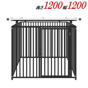 犬のサークル 12−4SYグレー トールタイプ 屋根付 スチール製 室内屋外兼用 犬 サークル ゲージ ケージ 小屋 ハウス いぬ イヌ 大型 中型 |kiitos-shop