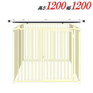 犬のサークル 12−4SYアイボリー トールタイプ 屋根付 スチール製 室内屋外兼用 犬 サークル ゲージ ケージ 小屋 ハウス いぬ 大型 中型 |kiitos-shop