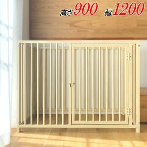 犬のサークル 9−4Sアイボリー 屋根なし スチール製 室内屋外兼用 サークル ゲージ ケージ 小屋 ハウス いぬ イヌ 大型 中型 |kiitos-shop