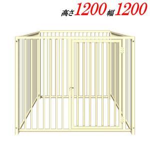 犬のサークル 12−4Sアイボリー トールタイプ 屋根なし スチール製 室内屋外兼用犬 サークル ゲージ ケージ 小屋 ハウス いぬ イヌ 大型 中型|kiitos-shop