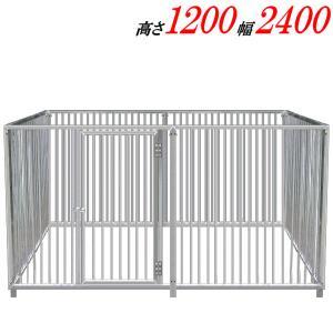 犬のサークル 12−6A トールタイプ 屋根なし アルミ製 室内屋外兼用 犬 サークル ゲージ ケージ 小屋 ハウス いぬ イヌ 大型 中型|kiitos-shop