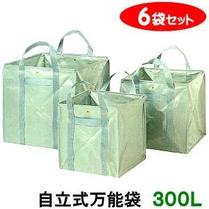 自立式万能袋 300L 6袋セット 約68cm×68cm×68cm|kiitos-shop