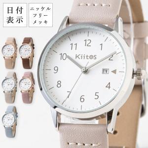 腕時計 レディース 日付表示付き シンプルウォッチ グラン メンズ 男女兼用 かわいい おしゃれ カレンダー 1年間のメーカー保証付 メール便送料無料