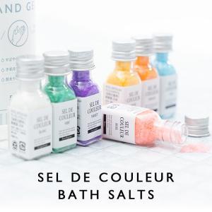 セルデ・クルールは、フランスのブルターニュでとれた自然塩に天然エッセンシャルオイルや植物エキス(うる...