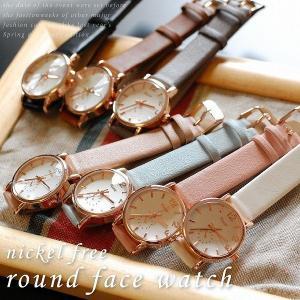 腕時計 レディース ニッケルフリー ラウンドフェイス シンプ...