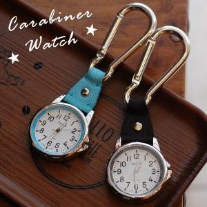 J・AXIS ジェイアクシス 時計 キーホルダー 懐中時計 カラビナウォッチ 男女兼用 1年間のメーカー保証 メール便送料無料