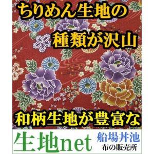 (※50cm以上の10cm単位の販売です)  綿100%、日本製、約110cm幅、、価格は10cmの...