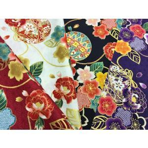 和柄生地・和風花柄着物風花と手毬(4色)/生地・和柄・和調・手芸・綿・布・和布