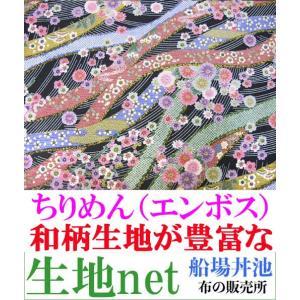 (※50cm以上の10cm単位の販売です)  綿100%、日本製、約108cm幅、価格は10cmの値...