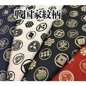 綿100% 日本製 幅約110cm 50cm以上の10cm単位での販売です。価格は10cmの値段です...