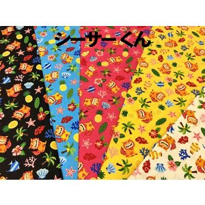 (※50cm以上の10cm単位の販売です)  綿100% 日本製 幅108cm 50cm以上の10c...