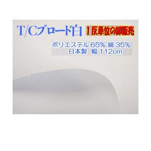 宅配便の送料無料です! 【重要】この商品は北海道と沖縄は送料別途4,000円です   ポリエステル6...