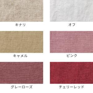 生地 布 | 洗いこまれたアンティーク風ラミーリネン|kijinomori|02