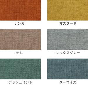 生地 布 | 洗いこまれたアンティーク風ラミーリネン|kijinomori|03