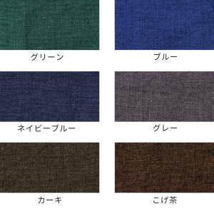 生地 布 | 洗いこまれたアンティーク風ラミーリネン|kijinomori|04