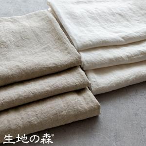 生地 布 | 洗いこまれたベルギーリネン (1/25番手・1/40番手・1/50番手)|kijinomori