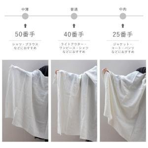 生地 布 | 洗いこまれたベルギーリネン (1/25番手・1/40番手・1/50番手)|kijinomori|05